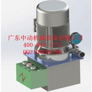 动力单元小型液压站
