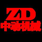 广东中动机械设备有限公司